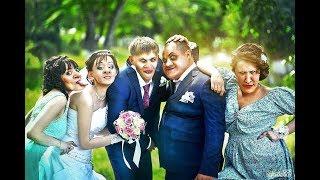 Лучшие свадебные приколы №22