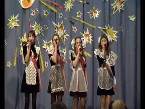 Скачать песню о счастье для детей