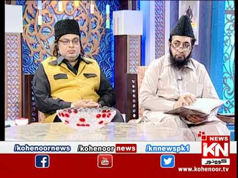 Ehtram-e-Ramadan Sehar Transmission 04 May 2020 | Kohenoor News Pakistan