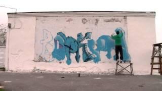 Граффити Воркута