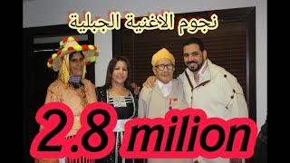 محمد العروسي لطيفة العروسية عبدو الوزاني  شامة الزاز - الطيارة + اعيوع