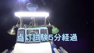 プロ仕様の漁師合羽と108LED水中集魚灯を買ってみた!イカは釣れるのか?