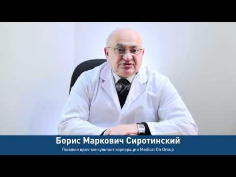 Гормонотерапия при рецидиве рака предстательной железы