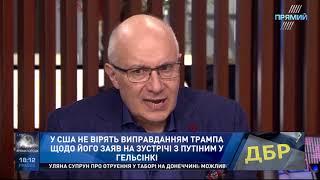 """""""Ехо Україна"""" Матвія Ганапольського від 18 липня 2018 року"""