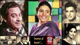 Kishore Kumar & Suman Kalyanpur - 'suno ji tum' - YouTube