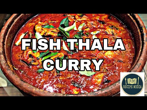 FISH THALA CURRY | COOKING RECIPE | MALAPPURAM DISHES | RECIPE MEDIA
