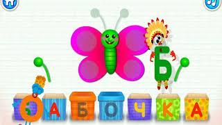 Cерия развивающих мультфильмов цифры,алфавит, учимся рисовать, животные