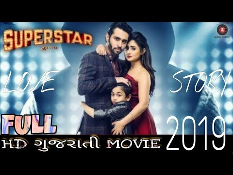 bey yaar gujarati movie full hd