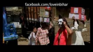 Ande Garam Garam (Song) - Jo Dooba So Paar