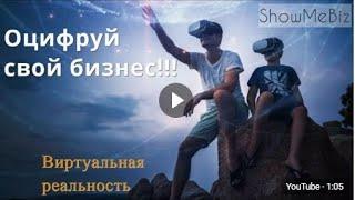King Market TS По глобальности идеи  Павел Дуров остался позади