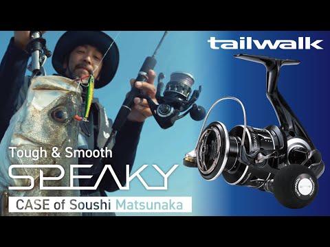 【スピニングリール】SPEAKY CASE of Soushi Matsunaka【Tough & Smooth】