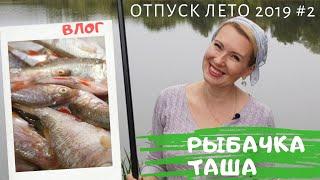 Рыбалка на озеро богатое в лисках