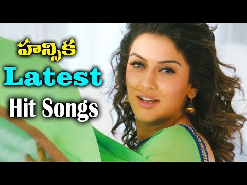 Hansika Latest Telugu Hit Video Songs || Jukebox Songs - 2018 || Volga Videos