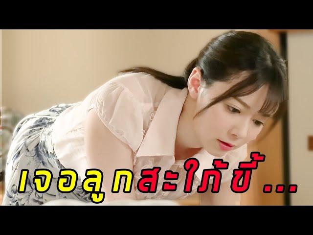 หนังรักโรแมนติกเกาหลี pantip