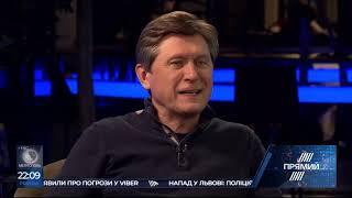 """Програма """"Підсумки"""" з Євгеном Кисельовим від 24 вересня 2018 року"""