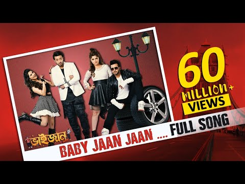 Download baby jaan bhaijaan elo re shakib khan srabanti paaye hd file 3gp hd mp4 download videos