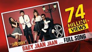 Baby Jaan | Bhaijaan Elo Re | Shakib Khan | Srabanti | Paayel