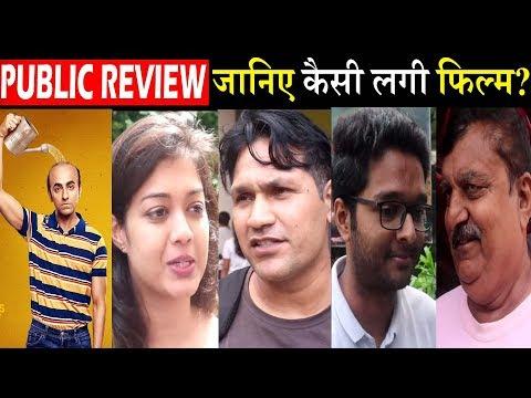 First day First Show Bala Public Review Ayushmann Khurrana Bhumi Pednekar