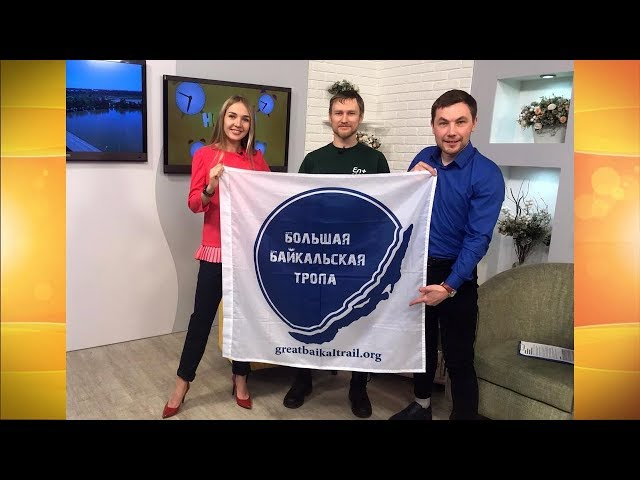 Гость программы «Новый день» Роман Михайлов