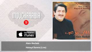 تحميل و استماع Alain Merheb - Habayt Samra - Live - آلان مرعب - حبيت سمرة MP3