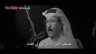 نصايف الليل غناء أحمد الجميري رؤية إخراجية أحمد الصايغ تحميل MP3
