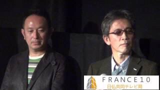 100円の恋「東京国際映画祭」20141029