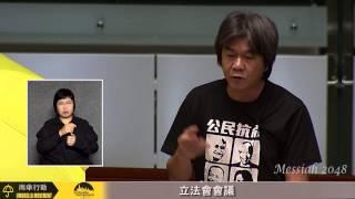 長毛:孽角謙,你1967年有否參與反英抗暴?