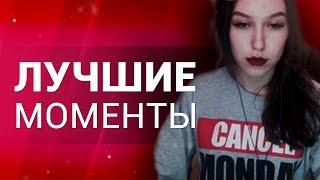 Лучшие моменты с Twitch / экзорцист / топ пудж от Головач