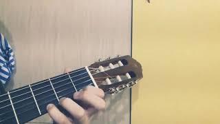 Обучение игры на гитаре (Пачка Сигарет Цой)