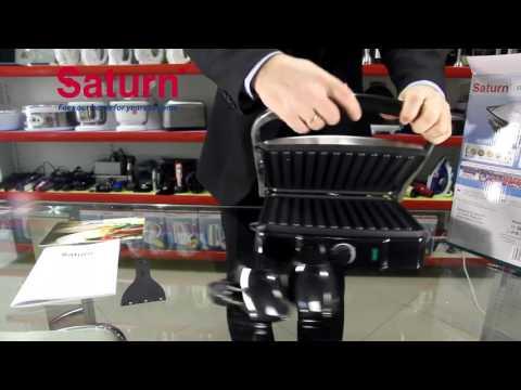 Saturn ST EC1150 Unboxing