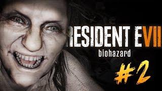 ПЕРВАЯ БИТВА С БОССОМ! - Resident Evil 7 #2