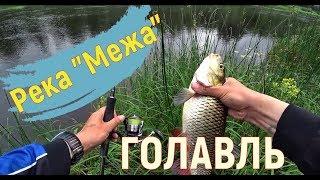 Рыбалка в торжокском районе тверской области