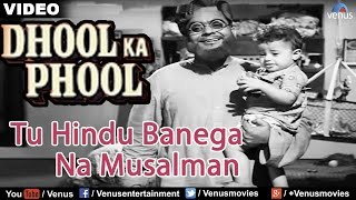 Tu Hindu Banega Na Musalman : Full Video Song   Dhool Ka