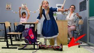 """КАТАЮСЬ в ШКОЛЕ на ГИРОСКУТЕРЕ! В школе """"ДЕНЬ НАОБОРОТ""""! Back to school funny video for kids"""