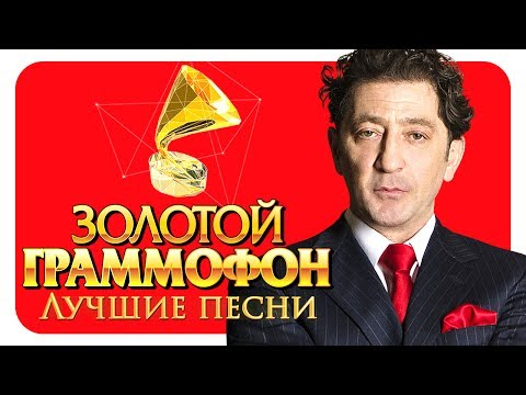 Григорий Лепс - Лучшие песни - Русское Радио ( Full HD 2017 )