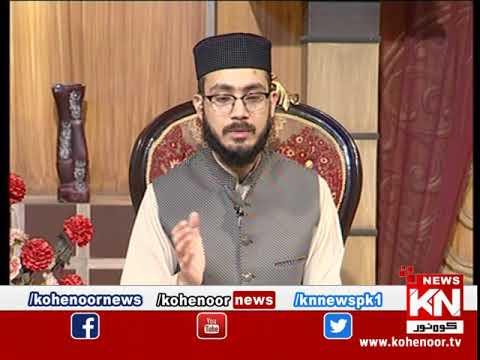 Istakhara 16 March 2019 | Kohenoor News Pakistan