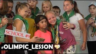 Олимпийский урок в школе №9 | Спортивные Конкурсы | Вопросы к Николь | Выступление