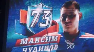 СКА-Локомотив 25.02.16 (3:0) - Гол Макса Чудинова