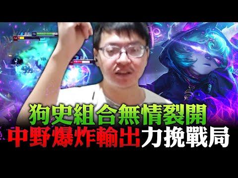 西門新角色薇可絲15/6/12無情逆轉秀!!