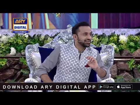 Shan-e-Sehr |Segment | Aalim Aur Aalam | 22nd May 2019