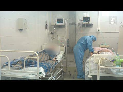 Главврач Воскресенской районной больницы №2 рассказал о работе в пандемию