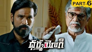 Dharma Yogi Full Movie Part 6 - 2018 Telugu Full Movies - Dhanush, Trisha, Anupama Parameswaran