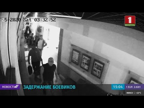 """Angehörige von PMC """"Wagner"""" in Belarus verhaftet"""
