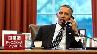 Наследие Обамы: чего президент добился за восемь лет