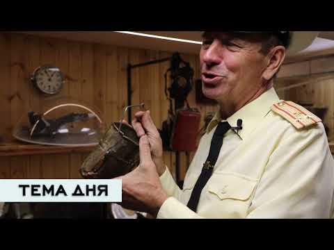 Тема дня 26.07.2021 / Музей Армии и Флота