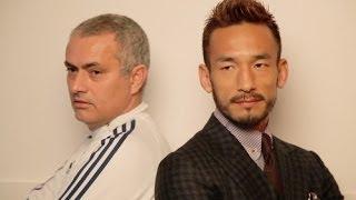 必見!!!中田英寿&モウリーニョの対談2人が考える美しいサッカーとは何なのか?