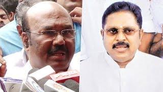 TTV Dinakaran - க்கு சவால் விடும் அமைச்சர் ஜெயக்குமார் | jayakumar Latest Speech
