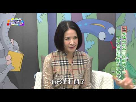 【宅閱讀記憶吐司】非讀Book臺南愛讀冊第226集(1)
