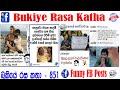 #Bukiye #Rasa #Katha #Funny #FB #Posts202104252- 851