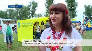 Яскраві фарби та вогняне шоу: в Пологах відзначили День молоді